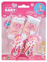 Аксессуары для пупса, полосатая обувь и носки, New Born Baby (556 0844-2)