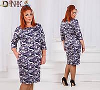 Платье женское № д1325 гл