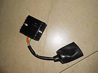 Реле зарядки Loncin 250-2A GP RE250