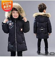 Детская теплая куртка зима 110-140 зелёный,черный