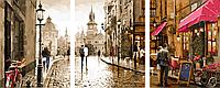 Рисование по номерам 50х150 см. Триптих Амстердам Художник Ричард Макнейл, фото 1