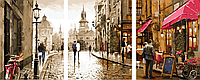 Картины по номерам 50х120 см. Триптих Амстердам Художник Ричард Макнейл
