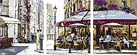 Картины по номерам 50х120 см. Триптих Парижское кафе Художник Ричард Макнейл