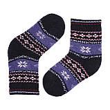 Теплые детские носки MIMIGOU 050 - синие, фото 2