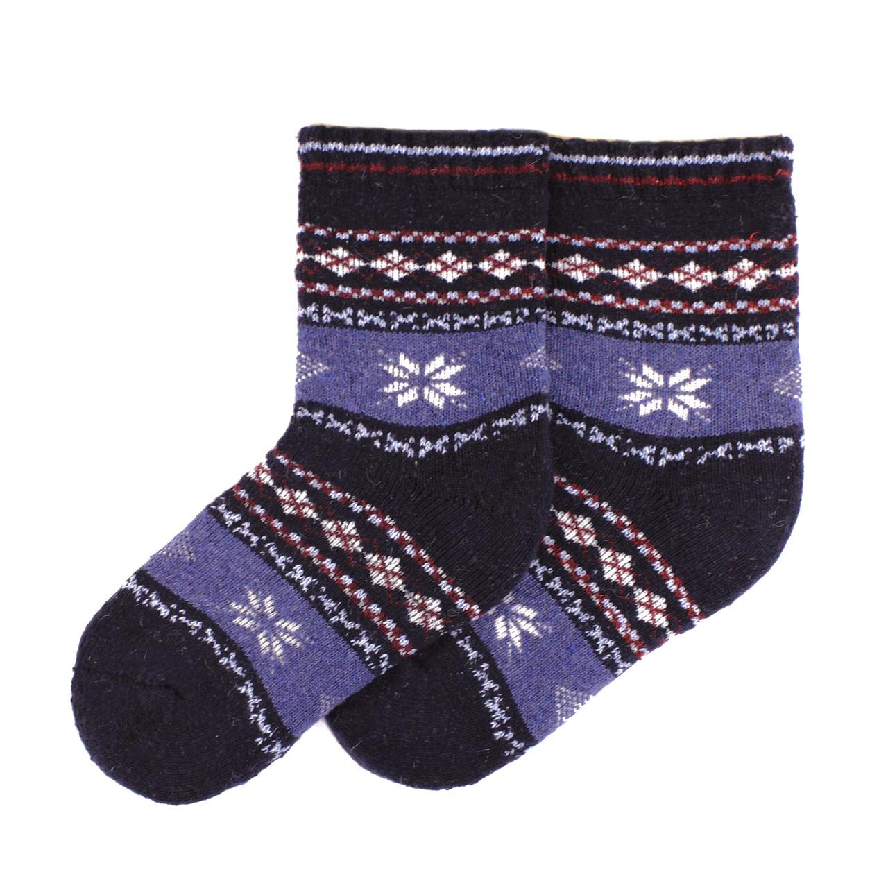 Теплые детские носки MIMIGOU 050 - синие