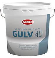 Краска для бетонного пола Gjoco Gulv 40 (С) алкидная, 2,7 л