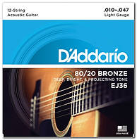 Струны D`ADDARIO EJ36 80/20 BRONZE LIGHT 12-STRING 10-47