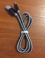 Дата кабель универсальный USB - USB micro метал пружина