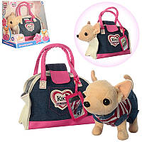 Собачка в сумочке Кикки с ковриком M 3218, аналог Chi Chi love
