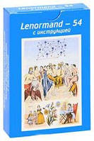 Карты Астро-мифологическая колода Марии Ленорман.