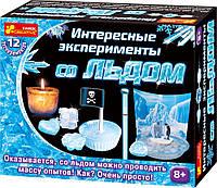 """""""Интересные эксперименты со льдом"""" детский набор юного физика 0393"""