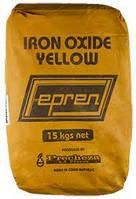 Пигмент FEPREN - Желтый Y-710 (Чехия)