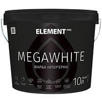 Латексная краска ELEMENT PRO MEGAWHITE - Интерьерная латексная краска, ультра белая, матовая