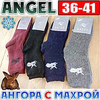 Носки женские ангора с махрой ANGEL 36-41р.Турция НЖЗ-0101426