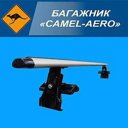 """Багажник """"CAMEL AERO"""" поперечины 130см"""