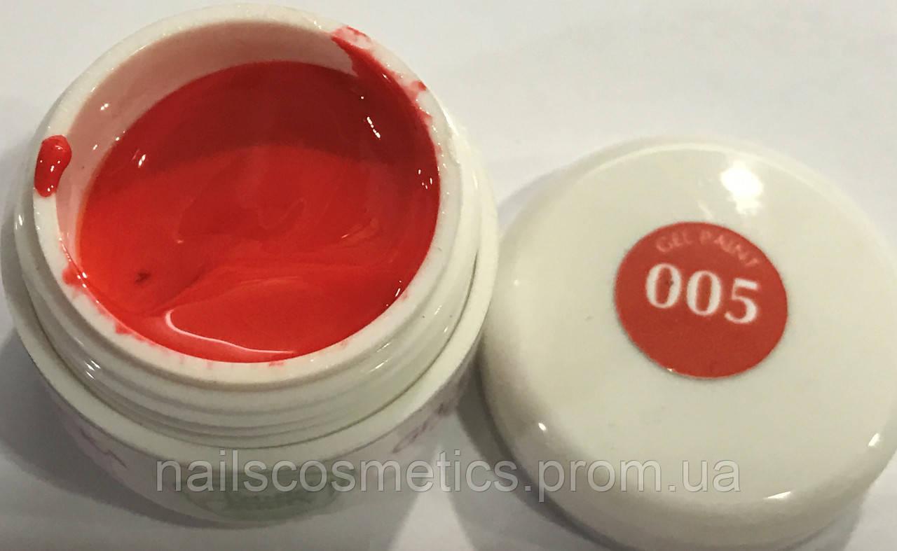 №05 Оранжевая гель-краска Trendy Nails