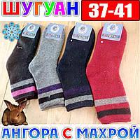 Носки женские ангора шерсть с махрой Шугуан 37-41р.  НЖЗ-0101427