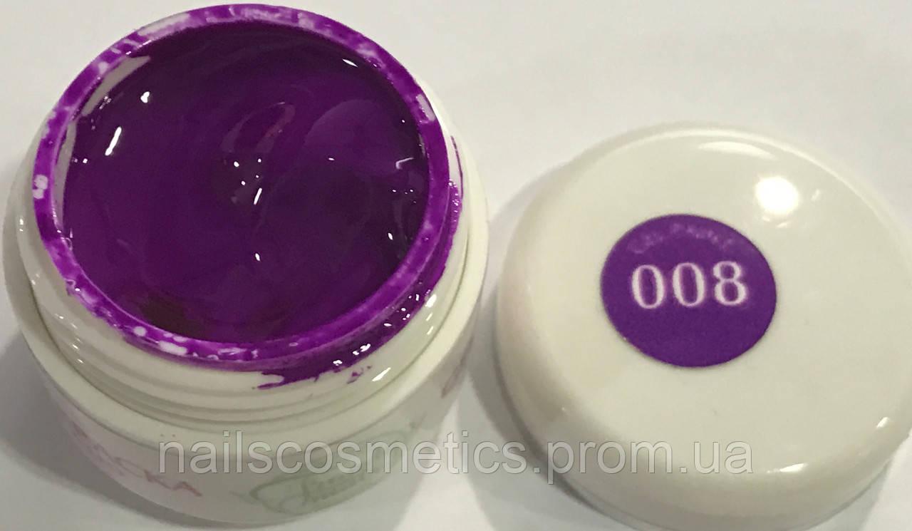 №08 Фиолетовая гель-краска Trendy Nails