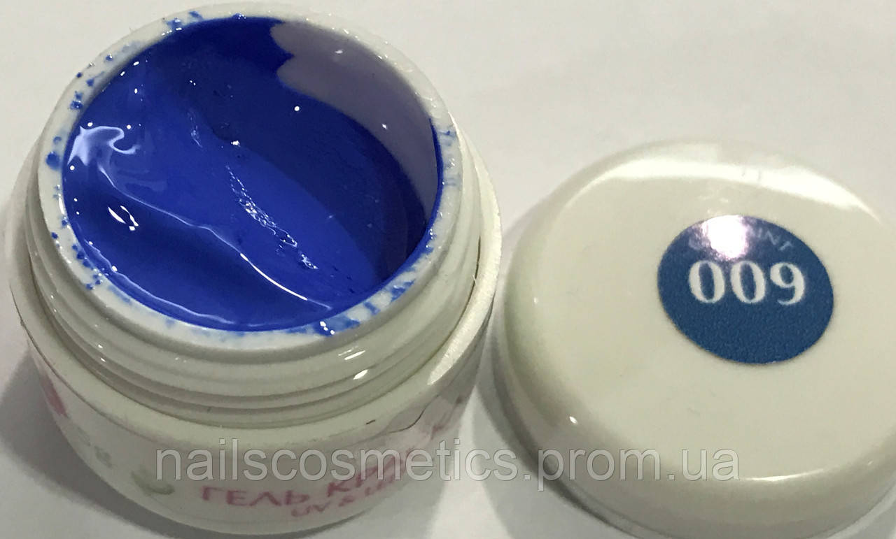 №09 Синяя гель-краска Trendy Nails