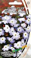 """Семена цветов Броваллия американская, однолетнее, 0.2 г, """"Семена Украины"""""""
