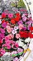"""Семена цветов Бальзамин Уоллера смесь"""", однолетнее, 0,1 г, """"Семена Украины"""""""