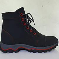 Ботинки зимние детские и подростковые с красной строчкой