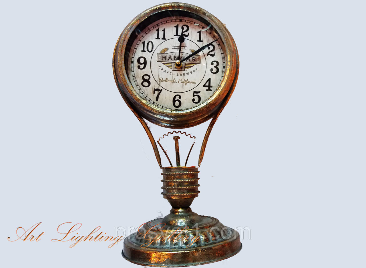 Часы настенные 3662G