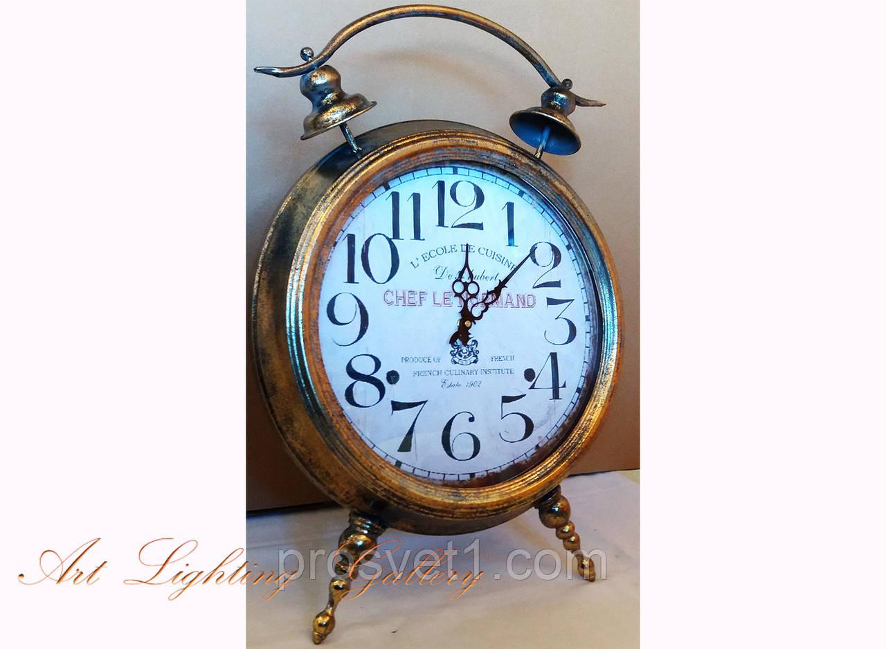 Часы настенные 3371G