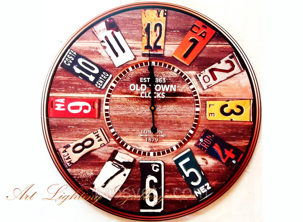 Часы настенные 47099/15