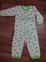 Пижама детская, размер 32  (5-6 лет)