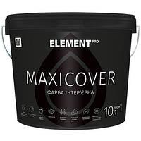 Латексная краска ELEMENT PRO MAXICOVER - Латексная интерьерная высокопокрывная краска, белая, матовая
