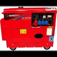 Дизельний генератор GENEZO II AN8675E1  однофазний