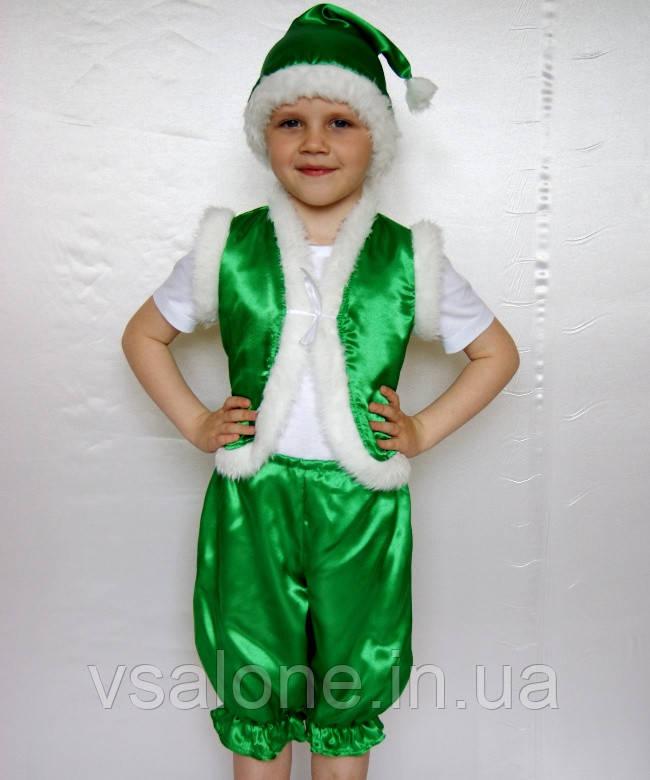 Дитячий карнавальний костюм для хлопчика Ельф
