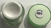 №01 Белая гель-ПАСТА Trendy Nails