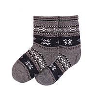 Теплые детские носки MIMIGOU 050 -серые