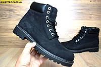 Ботинки мужские зимние Timberland с мехом черные нубук