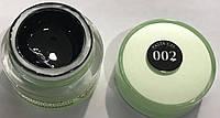 №02 Черная гель-ПАСТА Trendy Nails