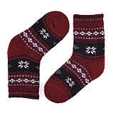 Теплые детские носки MIMIGOU 050- бордовые, фото 2