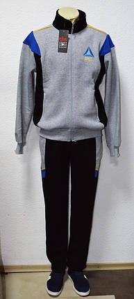Спортивный костюм мужской  tbs-ЗИМА 1024, фото 2