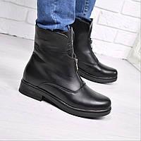 Ботинки женские Branda ЗИМА 3737, ботинки женские