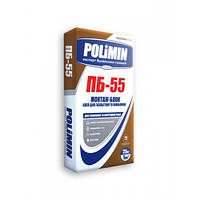 Клей для газобетона Полимин ПБ-55, фото 1