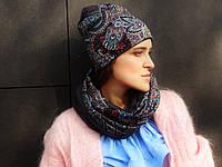 Комплект (двойная шапка+двойной снуд) Хохлома серо-синий