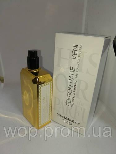 Histoires de Parfums (хисторис де парфюмс). Товары и услуги компании