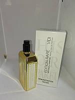 Vidi Histoires de Parfums(«Види. Истории Ароматов»)