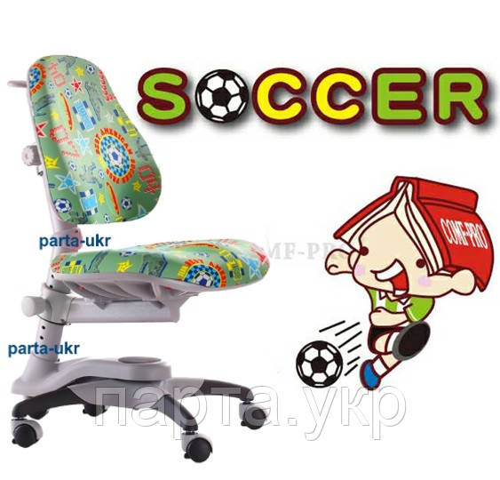 Детские кресла Оксфорд,  зеленый футбол
