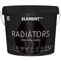 Эмаль радиаторная ELEMENT PRO RADIATORS - Акриловая эмаль для радиаторов