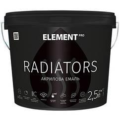 Акриловая эмаль радиаторная Element Pro Radiators 2.5л