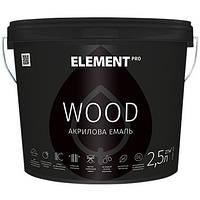 Акриловая эмаль Element Pro Wood (шелковисто-матовая)