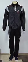 Спортивный костюм мужской  tbs-ЗИМА 1025
