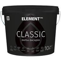 Фасадная краска ELEMENT PRO CLASSIC - Матовая водно-дисперсионная акриловая краска